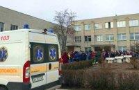 В Нетешинской школе эвакуировали детей из-за распыления перцового баллончика
