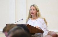 Супрун представила проект впровадження системи eHealth для громадського обговорення