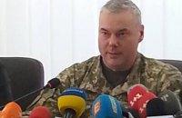 Наев исключает обострение боевых действий по вине украинских военных