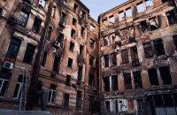 СБУ проводить обшуки в одеській ДержНС через пожежу в коледжі