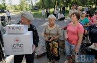 Красный Крест направил в ОРДЛО более 100 тонн гумпомощи