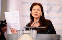 EUBUSINESS: оппозиция согласна с обвинением Тимошенко