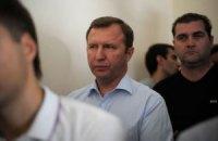 Экс-глава таможни Макаренко согласился с приговором