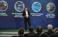 Кличко отчитался о реконструкции спортивных объектов в Киеве
