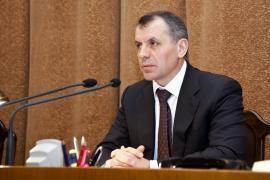 В Крыму избран спикер парламента