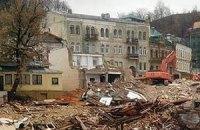 На Андріївському узвозі знесли три будинки заради бізнес-центру Ахметова
