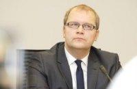 Эстония: разговор о снайперах на Майдане ложно истолковали