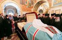 Тисячі людей прийшли попрощатися з митрополитом Володимиром