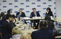 Мінрегіон і ДАБІ обговорили антикорупційні заходи в будівництві з представниками бізнесу