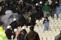 Столкновения фанов во время греческого дерби - 60 задержанных