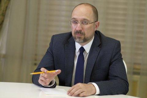 Шмыгаль отчитался о расходах из Фонда борьбы с коронавирусом