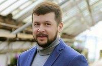 """Экс-директора """"Киевзеленстроя"""", подозреваемого в причастности к хищению почти 78 млн грн, отпустили на поруки нардепов"""