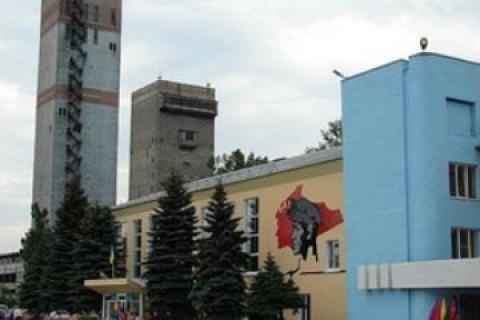 Дев'ять людей загинули через аварію в шахті на непідконтрольній території Луганської області, – ЗМІ