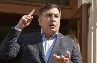 Саакашвили заявил о намерении прибыть в Киев 19 сентября