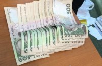 У Закарпатській області суддю районного суду затримали під час отримання 15 тис. гривень хабара