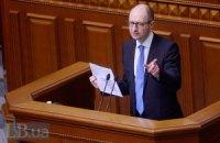 Расходы бюджета будут урезаны на 25 млрд грн