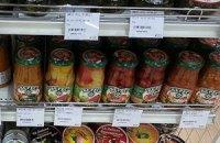 Россия запретила украинские консервы