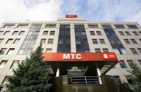 МТС продав Ахметову мережу домашнього Інтернету