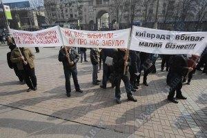 Черниговским актерам угрожают увольнением за участие в акциях протеста
