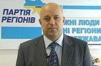 Губернатор Хмельниччины: власть Януковича - от Бога
