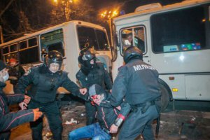 "Загиблий у Донецьку був членом ""Свободи"""