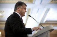Порошенко предложил вынести на заседание СНБО вопрос конфискации угля с Донбасса