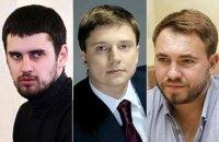 ГПУ попросила Раду снять неприкосновенность с Лозового, Довгого, Дейдея, Розенблата и Полякова (обновлено)