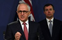В Австралії розкрили змову, учасники якої хотіли знищити літак