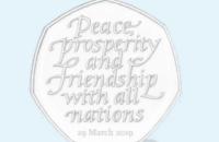 У Великобританії зібралися випустити монету до виходу з Євросоюзу