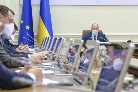 Кабмін погодив вихід України ще з однієї угоди СНД