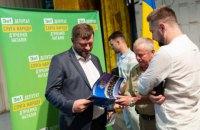 """На утримання """"Слуги народу"""" з бюджету щороку йде 345 млн грн, - Корнієнко"""