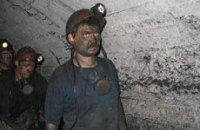 ЕС в шоке от украинских шахт