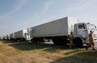 Первые грузовики второго гумконвоя РФ въехали в Украину, - СМИ