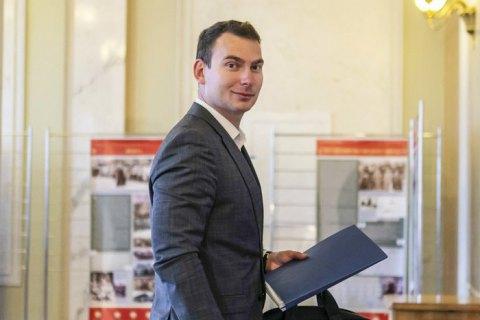 Депутат рассказал, когда проект бюджета-2021 внесут в Раду
