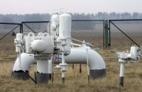 Керівники газорозподільних підприємств просять Яценюка зупинити дестабілізацію газового ринку
