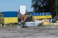 У штабі АТО продемонстрували докази того, що бойовики порушують перемир'я