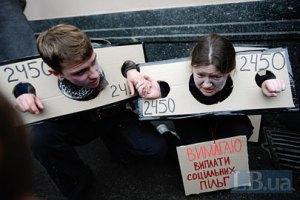 """Активісти відстоюють право на """"спонтанні"""" мітинги"""