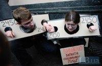"""Активисты отстаивают право на """"спонтанные"""" митинги"""