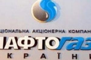 Павлуша: Первый этап разделения газового бизнеса в Украине пройден