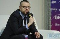 """Польский МИД считает, что """"референдум"""" сепаратистов усилит напряжение в Украине и Восточной Европе"""