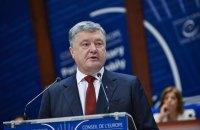 Порошенко: Россия продолжает игнорировать свои обязательства