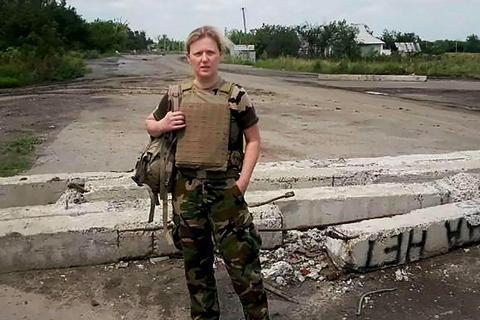 Другий раз в історії України звання генерала присвоєно жінці