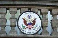 В посольстве США в Украине незаконно продавали визы
