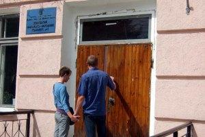 В Донецкой области работало 7 из 22 окружных избиркомов, в Луганской - 2 из 12
