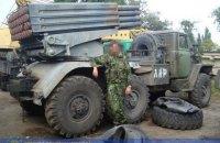 """СБУ затримала ексбойовика """"ЛНР"""", підозрюваного в артобстрілі Луганського аеропорту"""