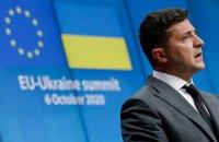 Зеленський розповів, коли в Україні оберуть нового керівника САП