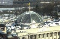 Парламент возобновил проведение конкурсов на государственную службу