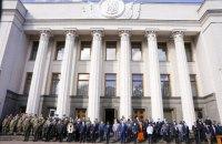 """КВУ назвав 10 """"парламентських геніїв"""" серед депутатів монобільшості"""