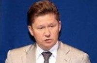 """Глава Газпрома: """"Отключить Украине газ невозможно"""""""