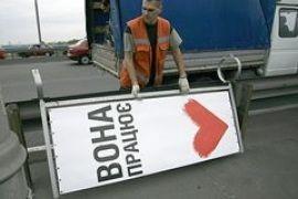 Автор слогана ВОНА обиделась на Тимошенко